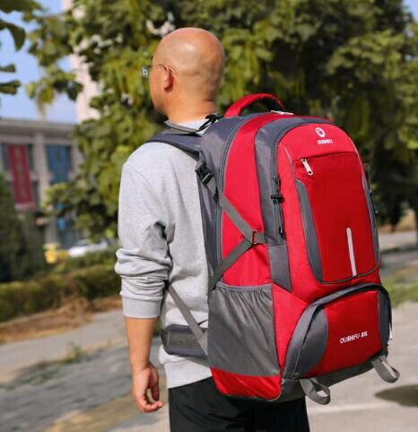 後背包 背包男大容量超大背包旅行包女戶外登山包打工行李旅游書包後背包【全館免運 限時鉅惠】