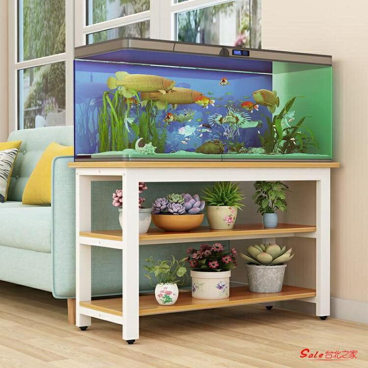 魚缸架 鋼木魚缸底櫃龜缸架金屬底座底櫃魚缸桌子簡約魚缸櫃定製T