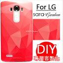 來圖製作 客製化 手機殼 LG G4 Stylus G4S G5 [多款手機型號提供] 保護殼