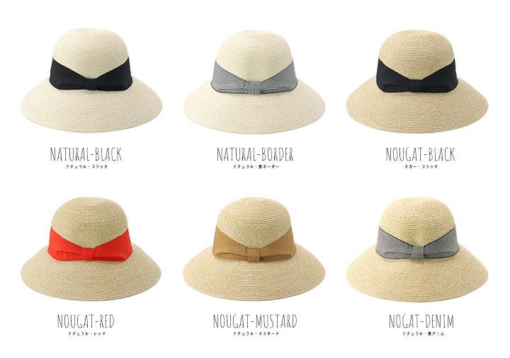 日本樂天熱銷 irodori  /  抗UV 可摺疊 遮陽草帽   /  fnah018-uni  /  日本必買 日本樂天代購  /  件件含運 6
