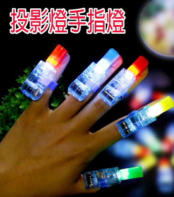 【省錢博士】卡通投影手指燈 (10入) - 限時優惠好康折扣