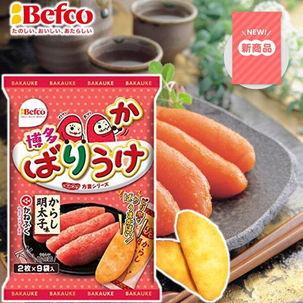 【Befco栗山】月亮米果方言系列-博多明太子風味18枚入80g方言ばかうけからし明太子味