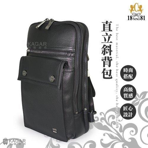 【加賀皮件】NINO1881 紳士必備 直立式 斜背包 單肩包 側背包 NI35-12651