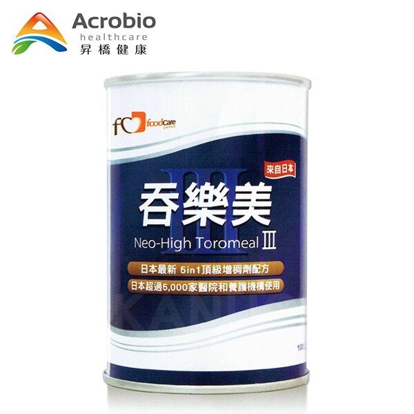 吞樂美 增稠劑 (100g/罐),加贈1g x 4小包