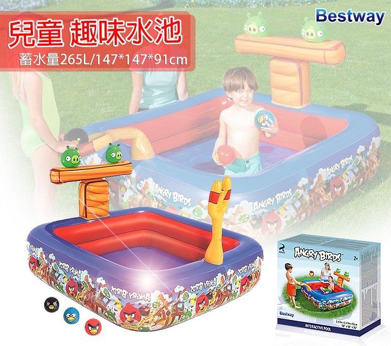 Bestway 3D 鳥 147*147*91cm 泳池 水池 兒童 游泳池 遊戲池 造型球 扔投 遊戲 D00600