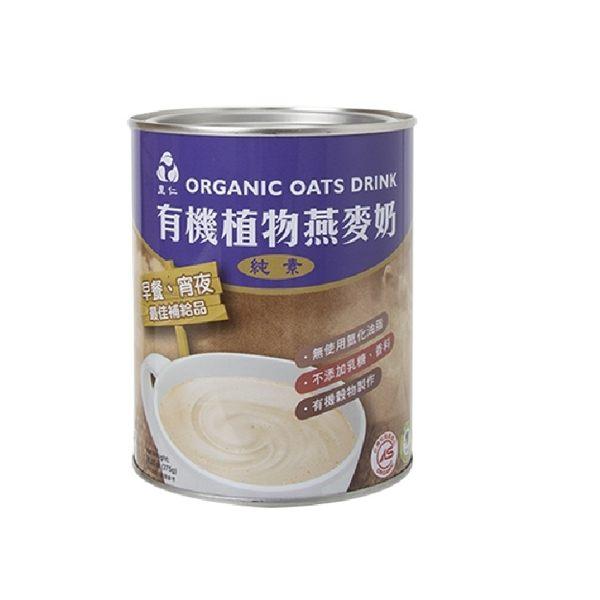 (里仁)有機植物燕麥奶375g