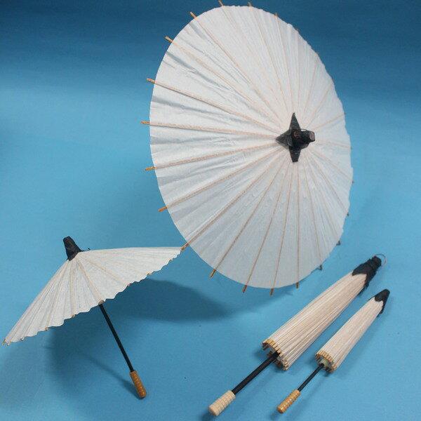 30cm空白紙傘 大DIY白色綿紙傘 彩繪紙傘 MIT製/一支入{促49}