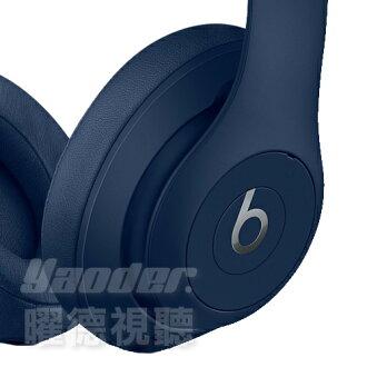 【曜德】Beats Studio3 Wireless 藍色 無線藍芽 頭戴式耳機 ★ 免運 ★ 送Beats保溫瓶