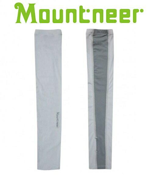 山林 Mountneer 防曬透氣袖套/抗UV袖套UPF50 11K95 08 淺灰