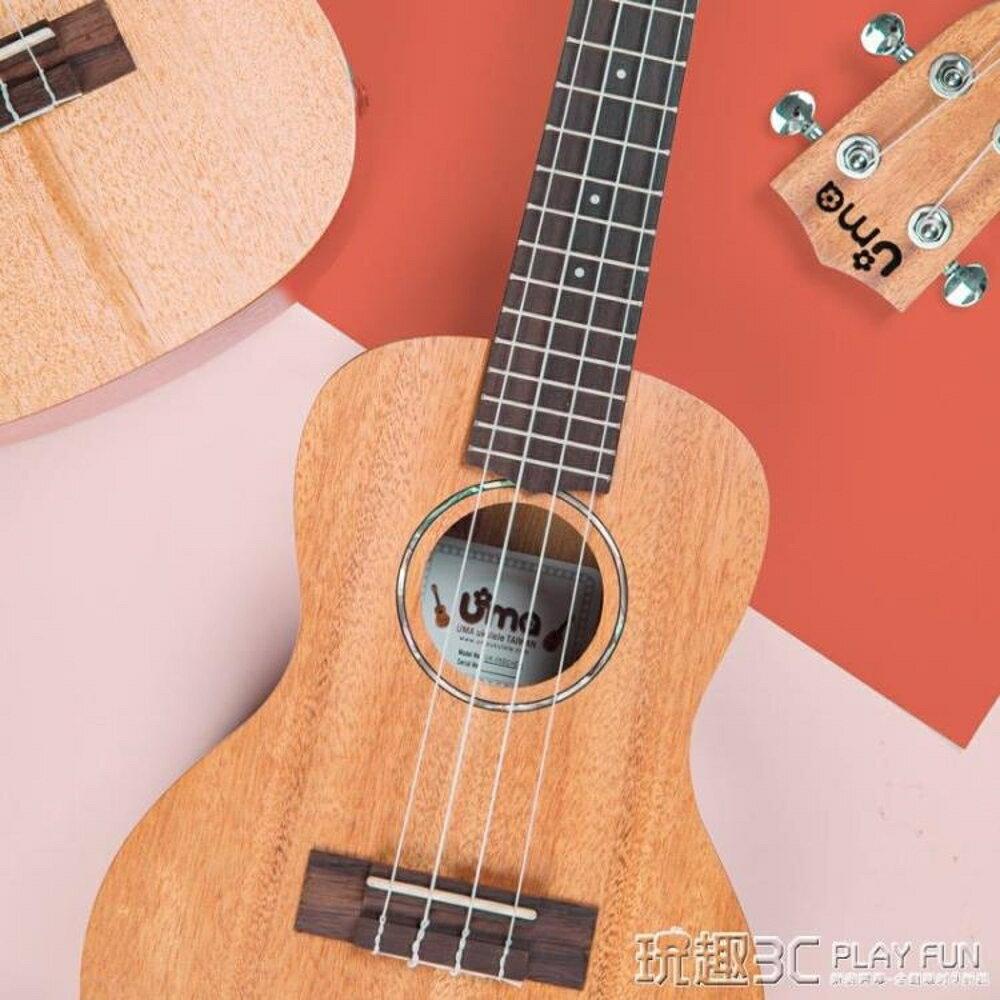 UMA尤克里里初學者學生成人女男兒童單板入門23寸烏克麗麗小吉他 JD 玩趣3C 0