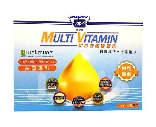 德芳保健藥妝:佳兒樂綜合健體營養素1.5gX10包入(專利β-葡聚多醣體)【德芳保健藥妝】