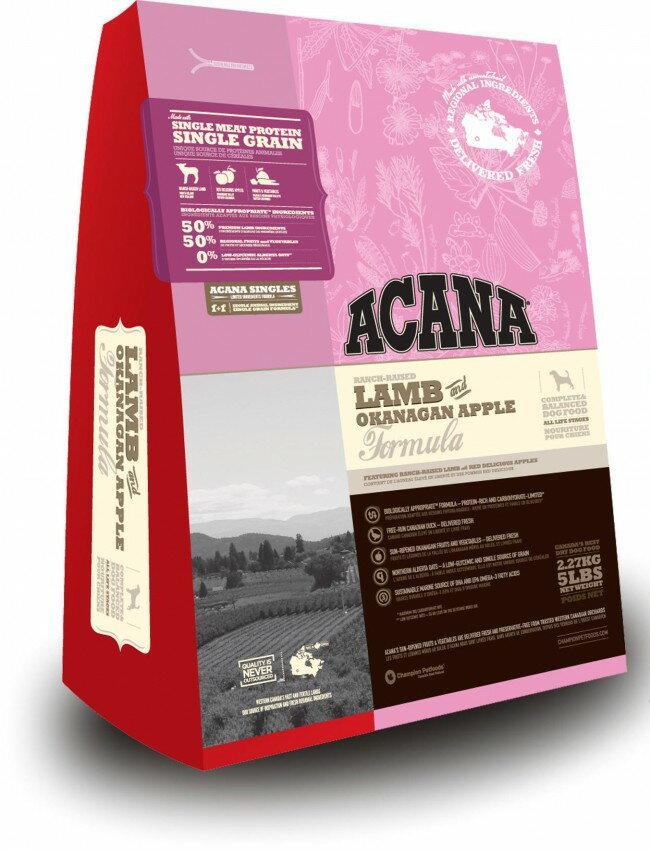 愛肯拿狗 羊肉+蘋果 犬 1kg#ACANA 單一蛋白低敏無穀全犬