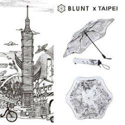 【【蘋果戶外】】BLUNT 台北城市傘 白 折傘  + 甜甜圈 折傘 Michael C Hsiung