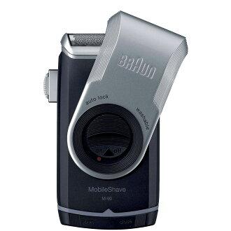 德國百靈 BRAUN M系列 電池式輕便電鬍刀 M90