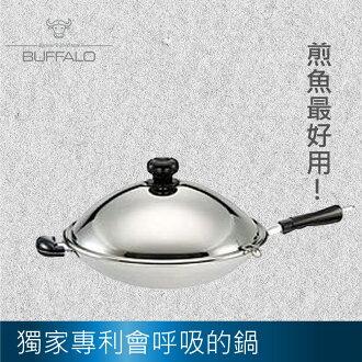 【牛頭牌】雅登Classic單柄炒鍋35公分