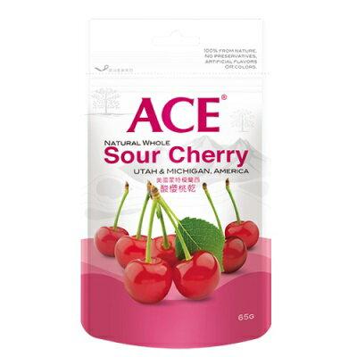 ACE酸櫻桃乾