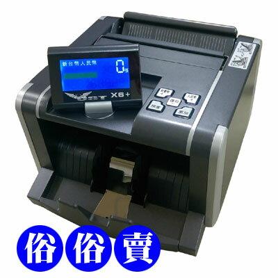 UST X-6+ 新台幣 人民幣 兩用點驗鈔機 全自動 /台