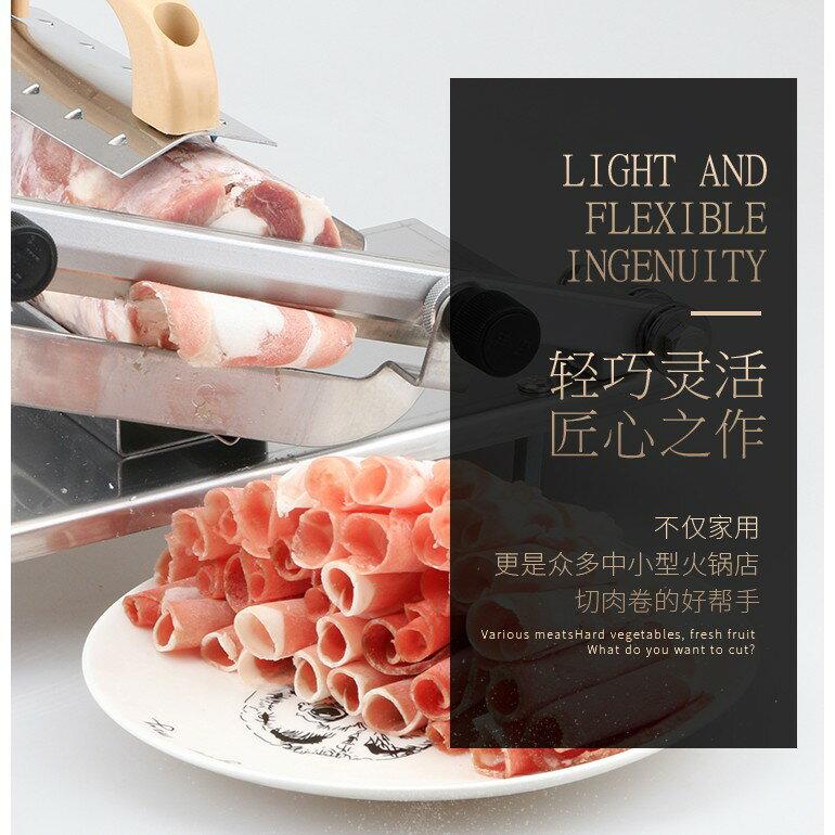 多功能牛羊肉切片機手動切肉機家用商用涮羊肉肥牛肉捲刨肉送刀片 ATF 4