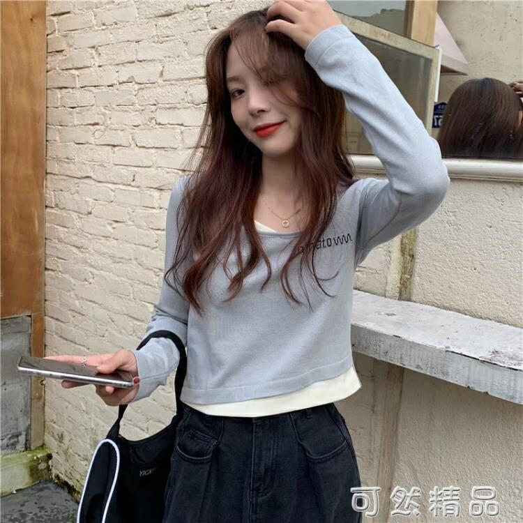 学生假两件长袖t恤女年新款春秋季韩版修身百搭短款上衣ins潮 果果輕時尚