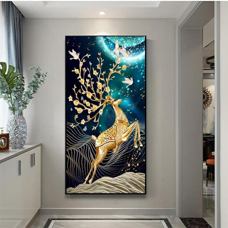 北歐入戶玄關裝飾畫樓梯間客廳背景壁畫招財掛畫