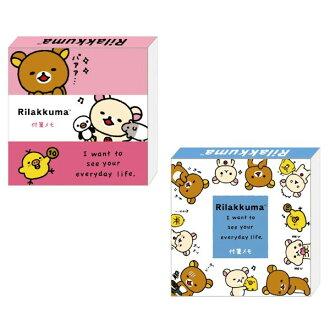 【真愛日本】16082000005懶熊方便條本-奶熊企鵝老鼠  SAN-X 懶熊 奶熊 拉拉熊 便條本 文具用品
