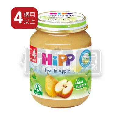 HiPP喜寶有機蘋果西洋梨泥125g【悅兒園婦幼生活館】