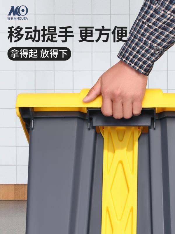 【超大號】低價現貨下殺 實用腳踩垃圾桶 大號商用帶蓋 腳踏式室內廚房廚餘分類戶外垃圾箱大容量