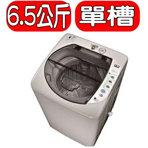 《特促可議價》SANLUX台灣三洋【ASW-87HTB】6.5公斤單槽洗衣機