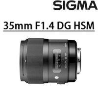 Canon鏡頭推薦到[滿3千,10%點數回饋]Sigma 35mm F1.4 DG HSM  Art 恆伸公司貨三年保固 E-MOUNT接環新上市,接受預購中就在Canon Mall推薦Canon鏡頭