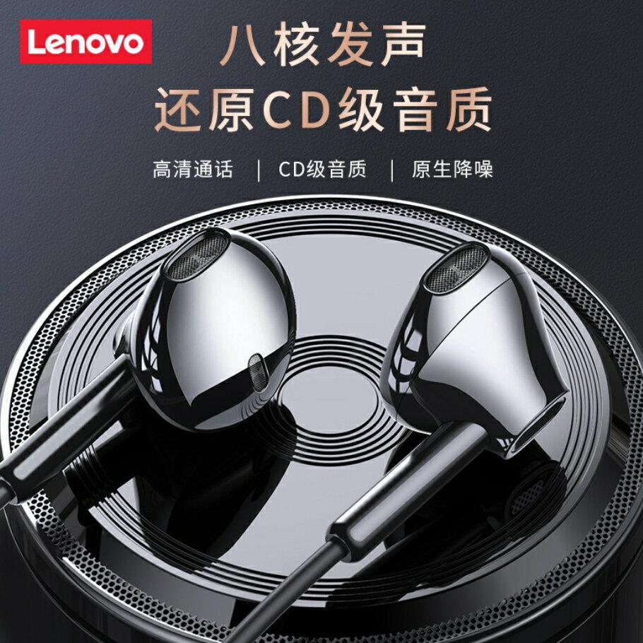 Lenovo XF06 藍牙耳機 聯想 藍牙耳機 入耳式 3.5mm耳機 有線 高音質 重低音 耳麥