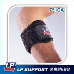 【登瑞體育】LP 美國防護 高透氣型網球/高爾夫球肘束套_751CA