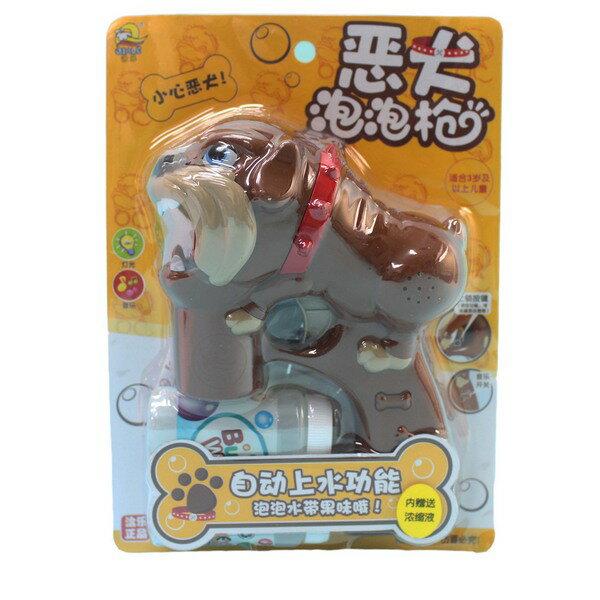 惡犬泡泡槍 自動吹泡泡槍+泡泡水(附電池) / 一袋5支入 { 促180 }  聲光電動泡泡槍~CF138616 0
