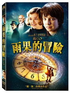 雨果的冒險DVD