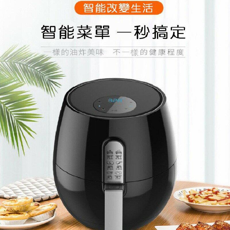品夏多功能氣炸鍋攝氏度款 5.5L 炸全雞推薦款 家用大容量 無油煙電炸鍋 炸薯條機 電烤爐