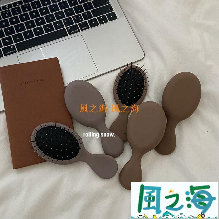 梳子髮梳 韓國氣墊梳子可愛少女便攜按摩小梳子隨身氣囊梳子迷你【千尋之旅】