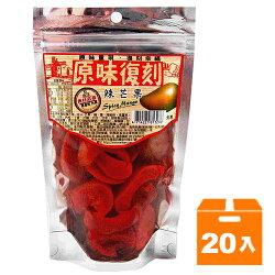 原味復刻 辣芒果 120g (20入)/箱