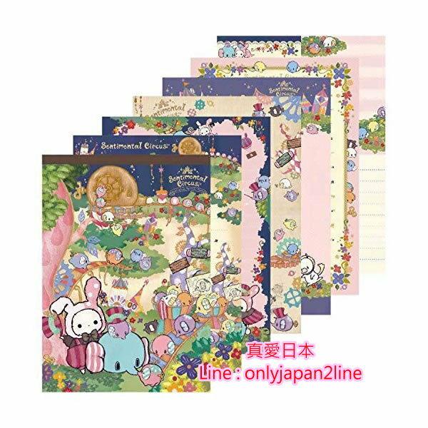 【真愛日本】16092200032日本製大便條本-馬戲團遊樂園   SAN-X Sentimental Circus 憂傷馬戲團  便條紙 書寫用 文具用品