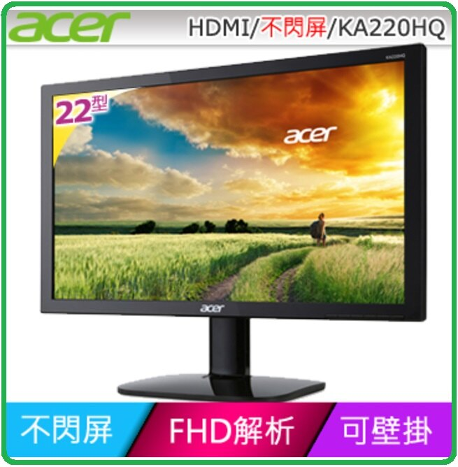 賣電腦 Acer KA220HQ bi 22型 IPS 薄邊框美型螢幕VGA.HDMI二介面