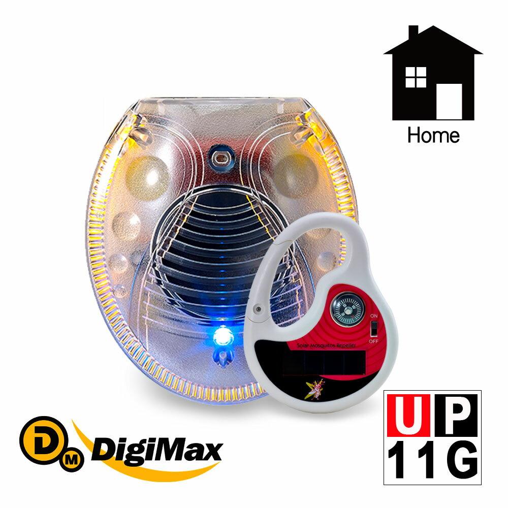 DigiMax【UP-11G】雙效型超音波驅鼠器