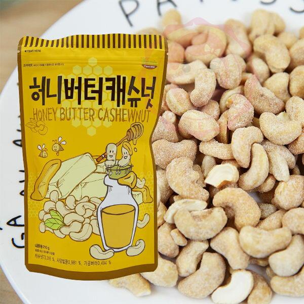 韓國TomsGilim蜂蜜奶油腰果進口零食(210g)【庫奇小舖】