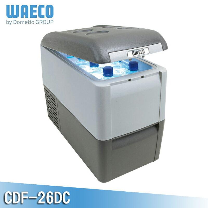 【露營趣】中和安坑 WAECO CDF-26DC 行動壓縮機冰箱 汽車行動冰箱 電冰箱 冰桶 德國原裝壓縮機 -18度 非 Indel B