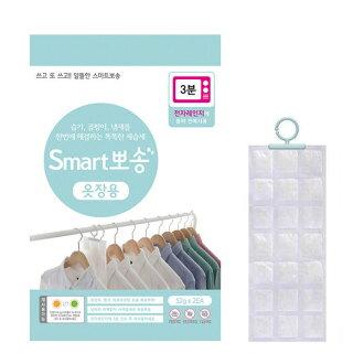 韓國進口Smart Posong 掛勾型除濕包