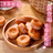 【草莓強勢登場】草莓乳酪球一盒32入+原味布朗尼一盒12入★ 1