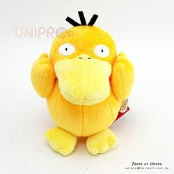 【UNIPRO】神奇寶貝 XY 可達鴨 Psyduck 18公分 絨毛娃娃 玩偶 吸盤吊飾 禮物 正版授權 寶可夢 Pokemon Go 水系精靈