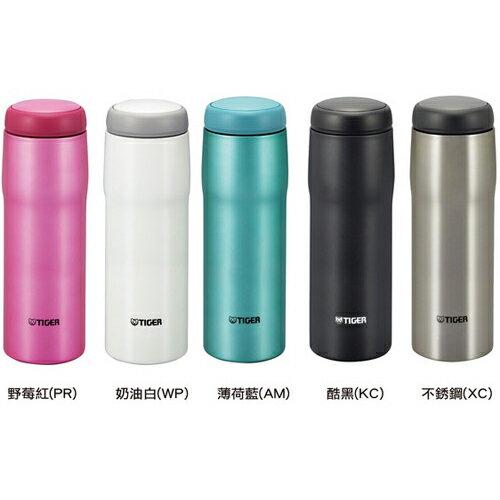 【虎牌】0.48L不銹鋼保溫/保冷杯 MJA-A048