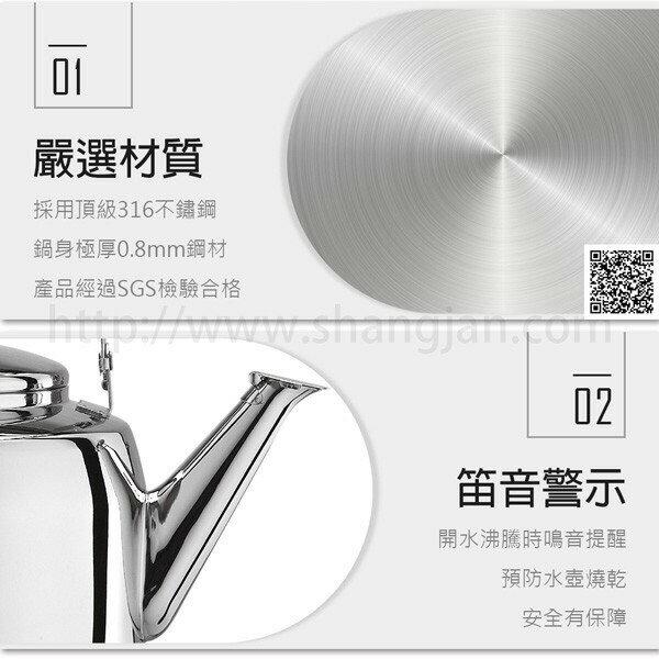 Perfect理想 極緻316不銹鋼笛音壺  2L3L4L5L8L 台灣製 IKH_65120 | PQ Shop