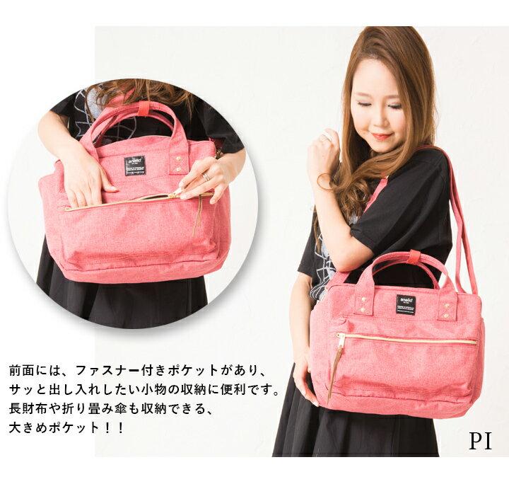 日本anello  /  2way / 方型手提肩背兩用背包 / 聚酯纖維 / AT-C1224。共7色-日本必買 日本樂天代購(3500*0.6) 3