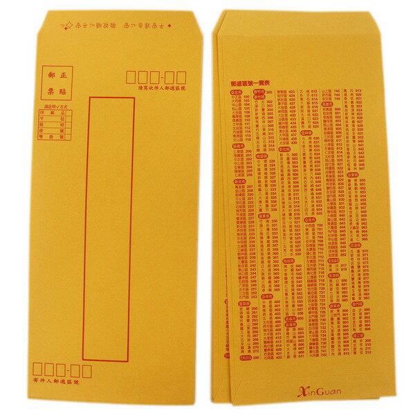 15開黃牛皮郵寄信封有框正90磅新冠一束100個入{定100}黃牛皮郵寄公文封