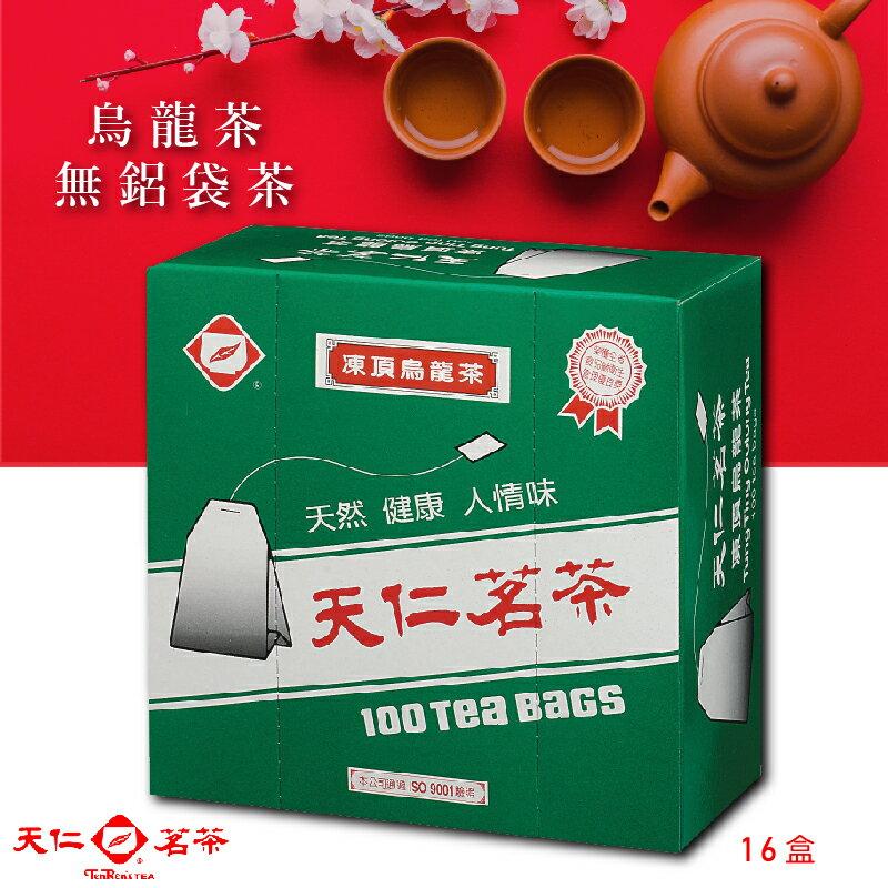 【天仁茗茶 TENREN】烏龍茶無鋁袋茶(100入裸包/盒*16盒/箱) 茶包 茶袋