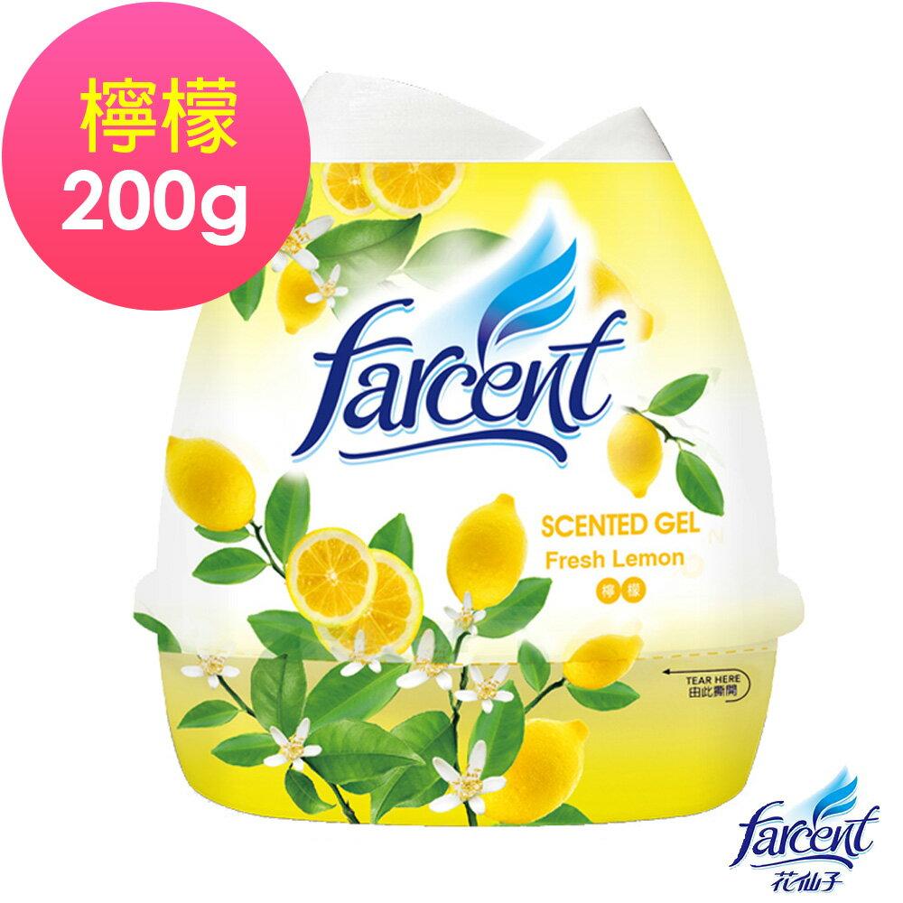【花仙子】花語香膏-檸檬 0